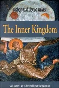 inner-kingdom-volume-1-collected-works-kallistos-ware-paperback-cover-art