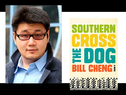 Bill-Cheng-web