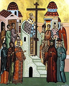 Icon of the Exaltation of the Cross