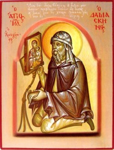 """The whole earth is a living icon of the face of God."" Saint John of Damascus"