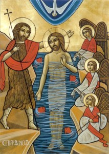 Coptic icon of Christ's baptism... the Feast of Theophany